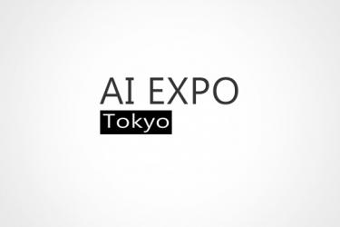 [东京人工智能展]2020日本AI EXPO TOKYO(秋季)时间 地址 门票 介绍 行程 签证