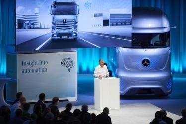 2020德国汉诺威商用车展览会(IAA)取消