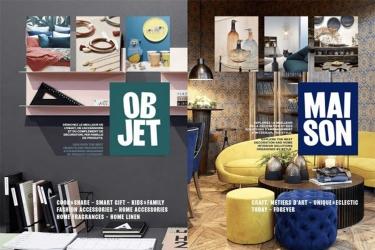 [巴黎时尚家居设计展]2021法国巴黎时尚家居装饰设计展报名观展行程(一):法国纯观展