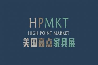[高点家具展]2020美国高点家具展(秋季)时间 地址 门票 介绍 行程 签证[HPMKT]