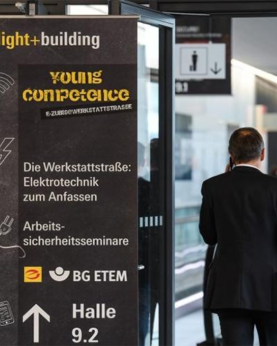 [法兰克福照明展]2022德国法兰克福国际照明展报名观展行程(一):Light+Building纯观展